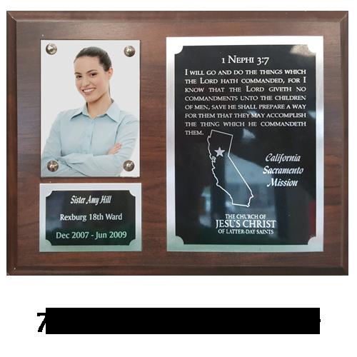 7x9_mission_plaque