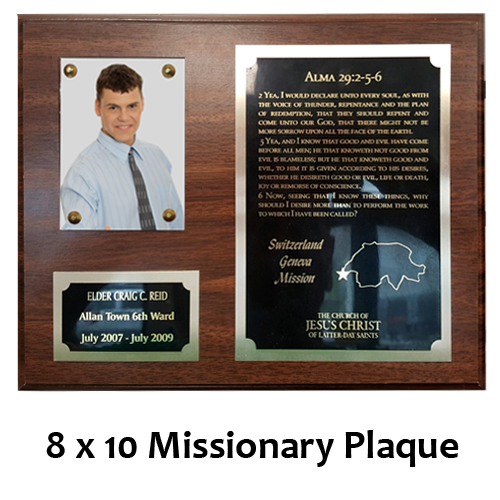 8 X 10 Missionary Plaque Kettle Embroidery